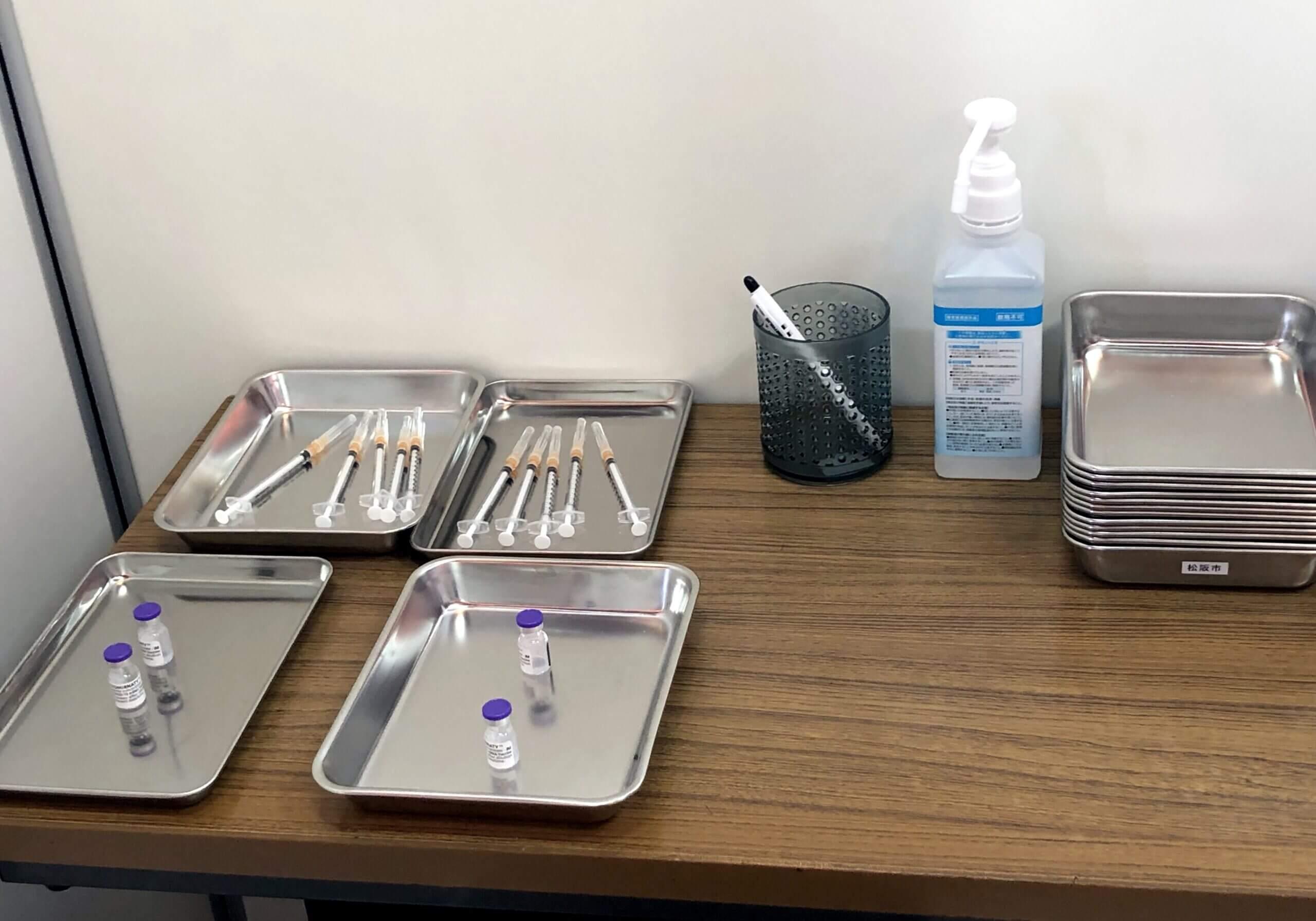 新型コロナウイルスワクチンの集団接種が開始しました